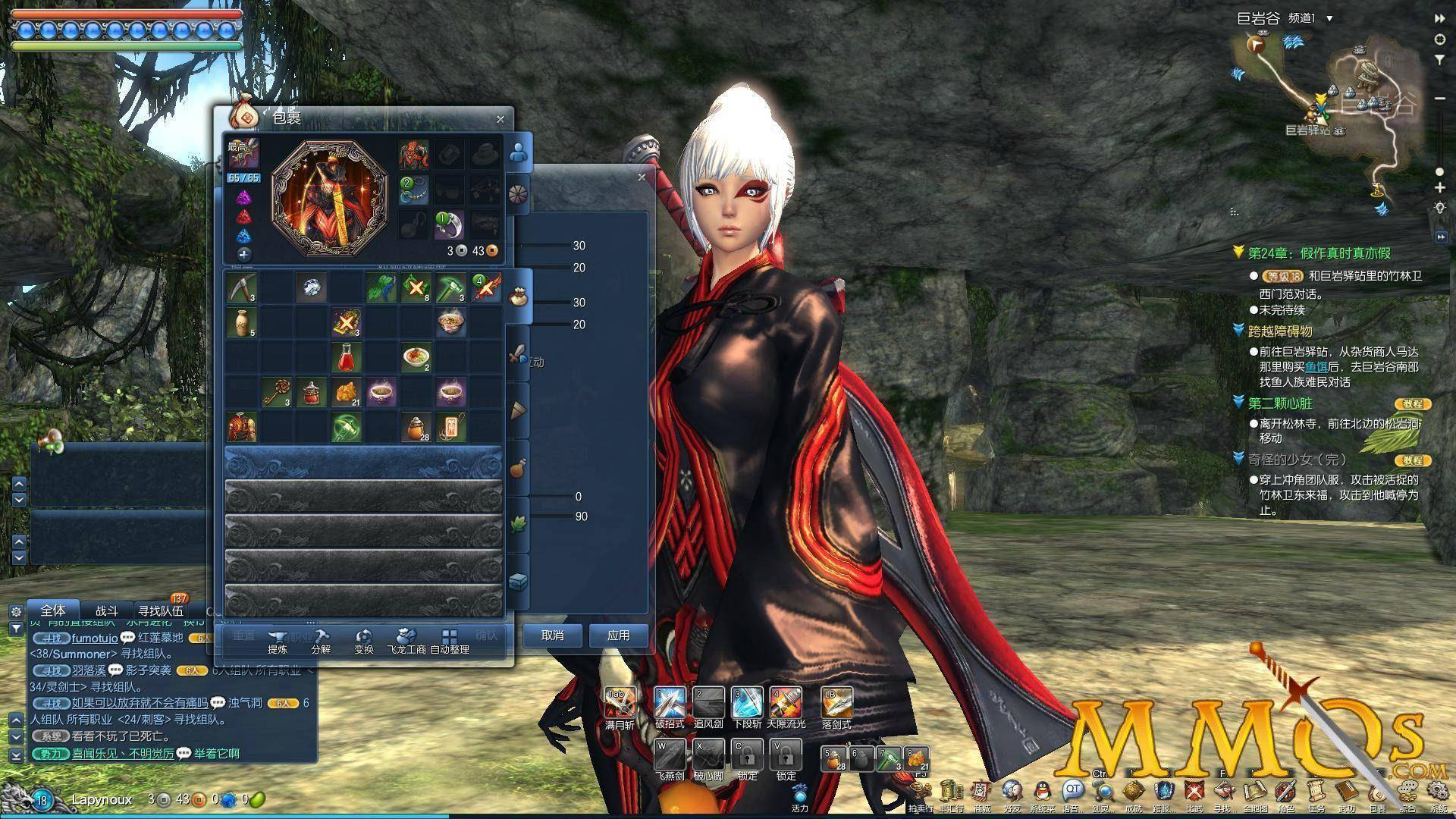 blade and soul founders pack giveaway buy blade soul beta pc cd key compare prices 2006