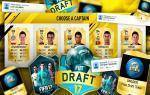 4600-fifa-17-ultimate-team-points-uk-ps4-2.jpg