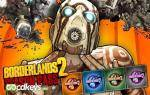 borderlands-2-season-pass-dlc-pc-cd-key-3.jpg