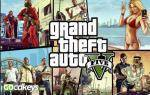 gta-5-grand-theft-auto-v-ps4-1.jpg