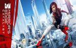 mirrors-edge-catalyst-xbox-one-3.jpg