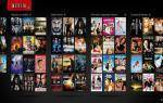 netflix-1-month-membership-eu-pc-cd-key-3.jpg
