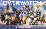 overwatch-pc-cd-key-3.jpg