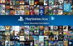 playstation-now-12-months-pc-cd-key-1.jpg