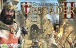stronghold-crusader-2-pc-cd-key-4.jpg