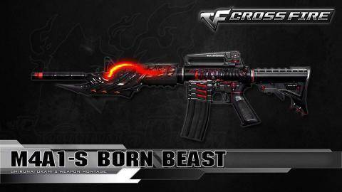 Watch Counter Strike Global Offensive M4A1S Skin  trailer