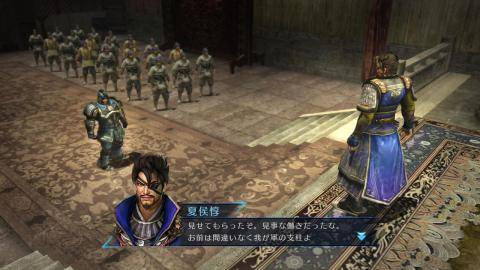 Regarder la bande-annonce de Dynasty Warriors 8 Empires