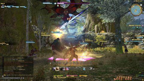 Regarder la bande-annonce de Final Fantasy XIV A Realm Reborn Heavensward Early Access