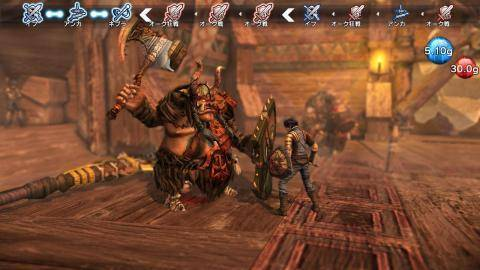 Watch Natural Doctrine trailer