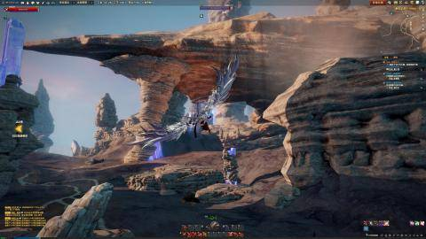 Watch Revelation Online Closed Beta Access EU/NA trailer