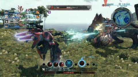 Watch Xenoblade Chronicles X trailer