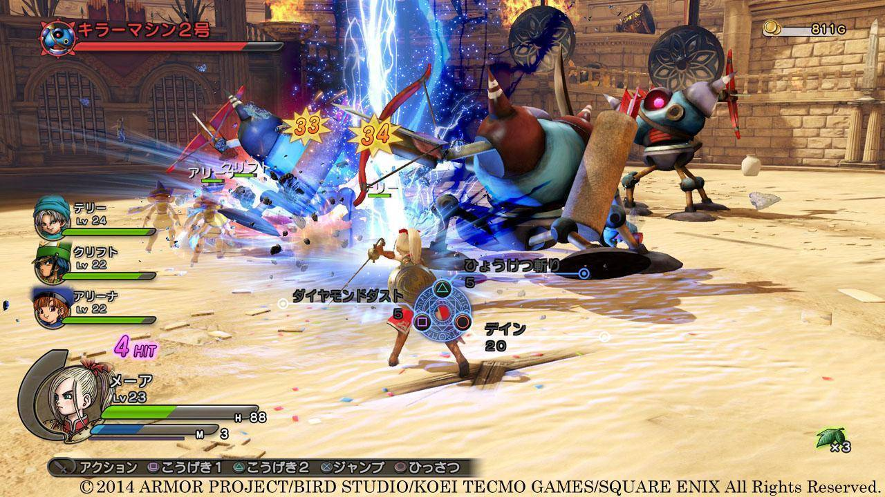 Article title about Dragon Quest Heroes
