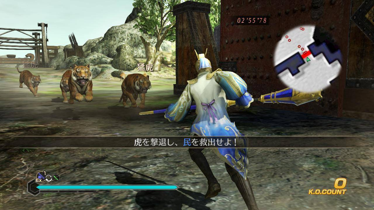 dynasty warriors 8 empires pc download free