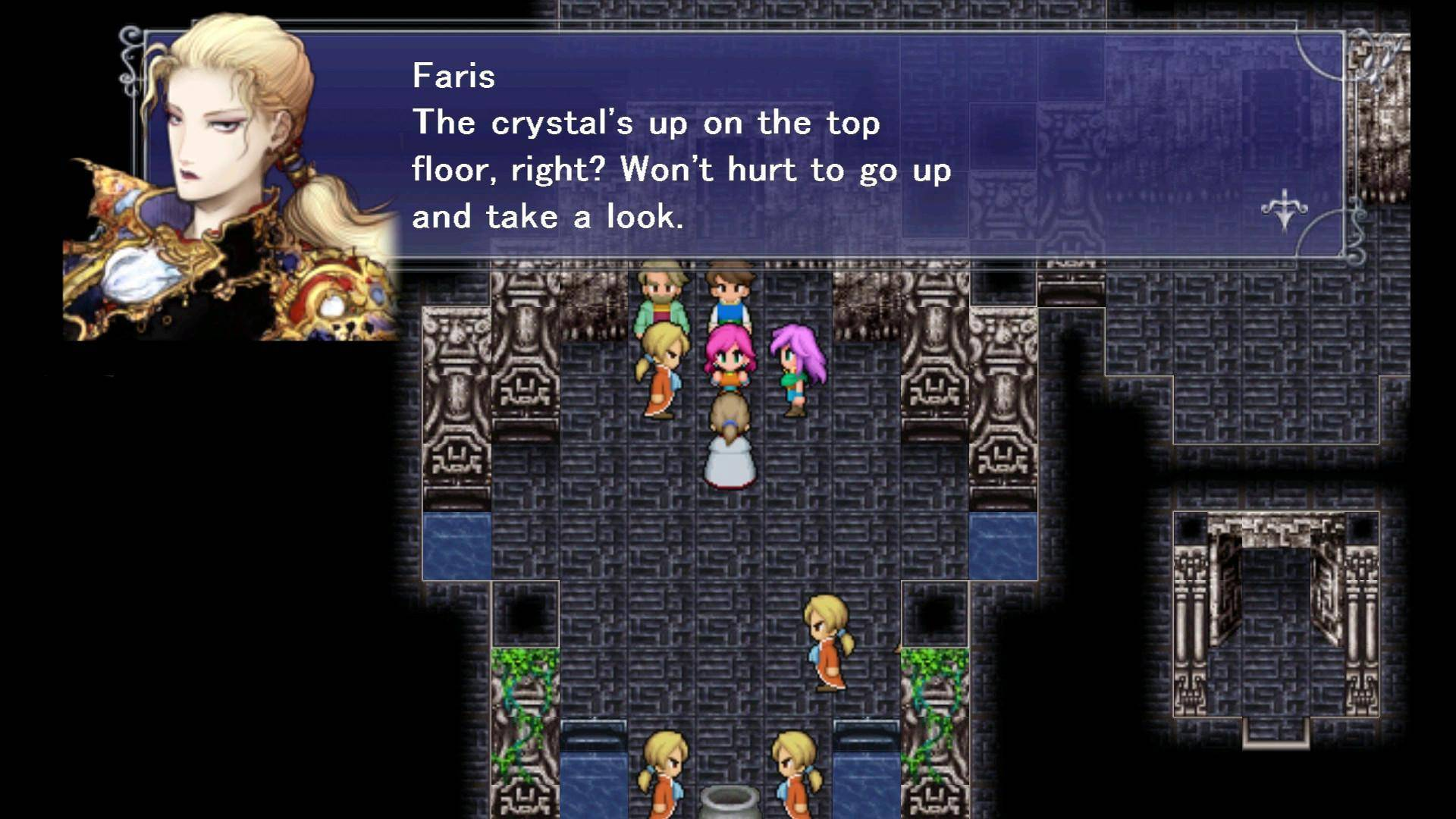 Article title about Final Fantasy V