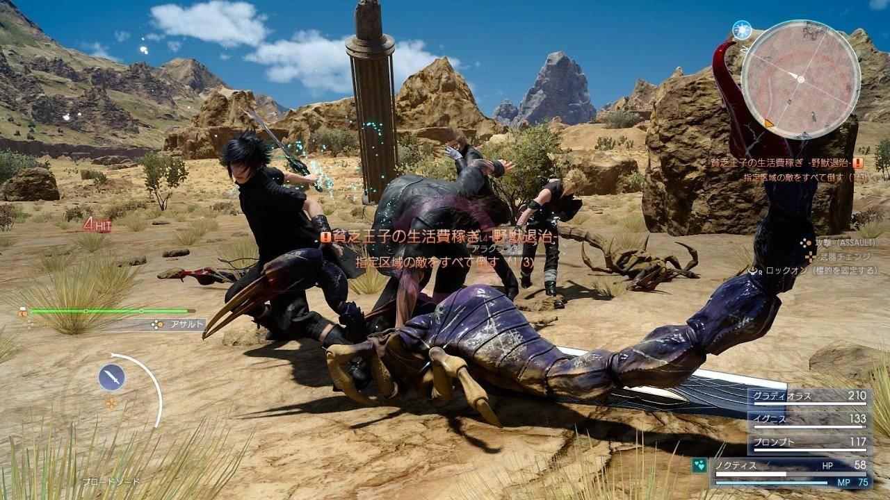 Final Fantasy XV DLC plans canceled amid Hajime Tabata's