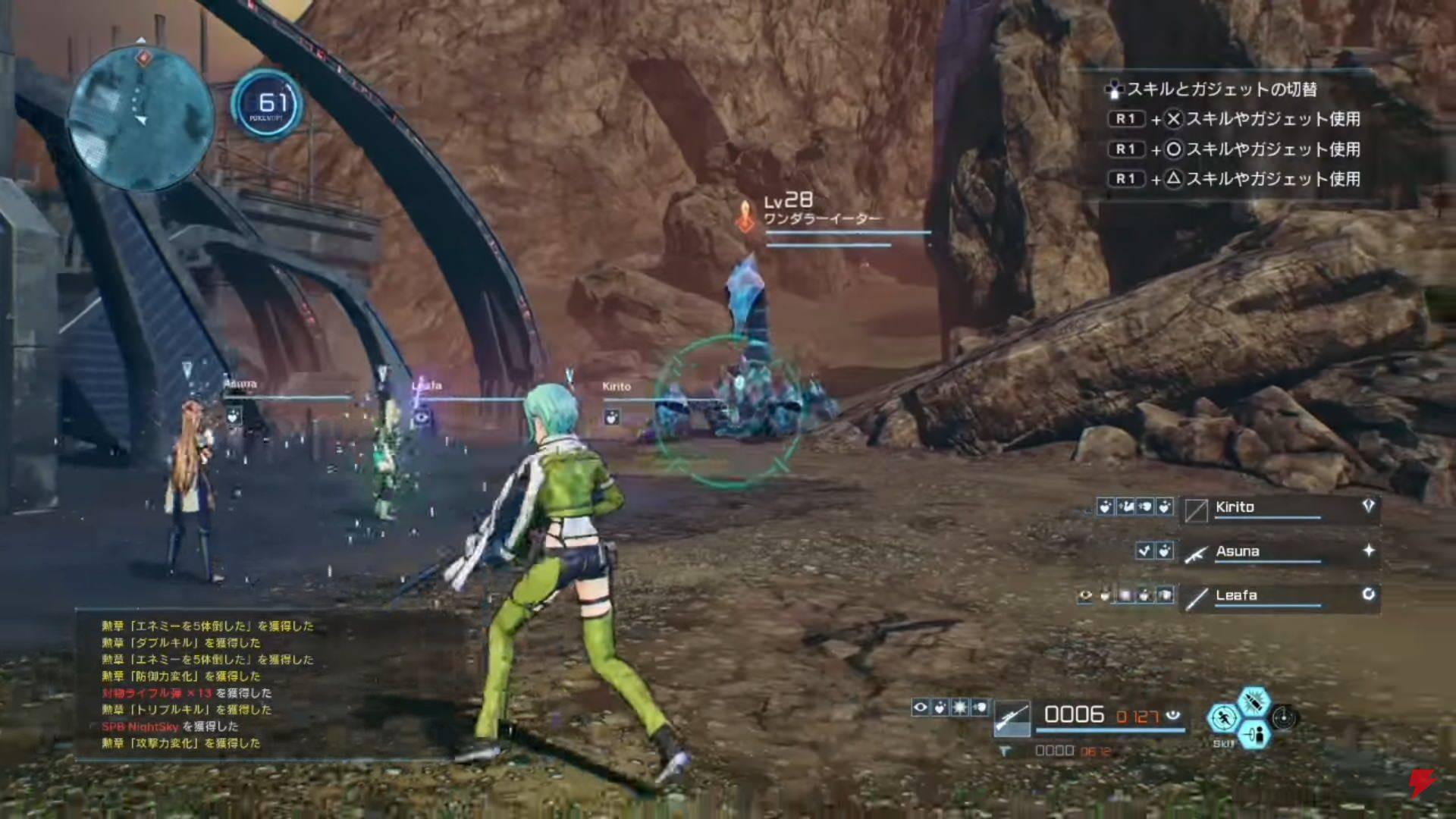 Acheter Sword Art Online Fatal Bullet Ps4 Comparer Les Prix
