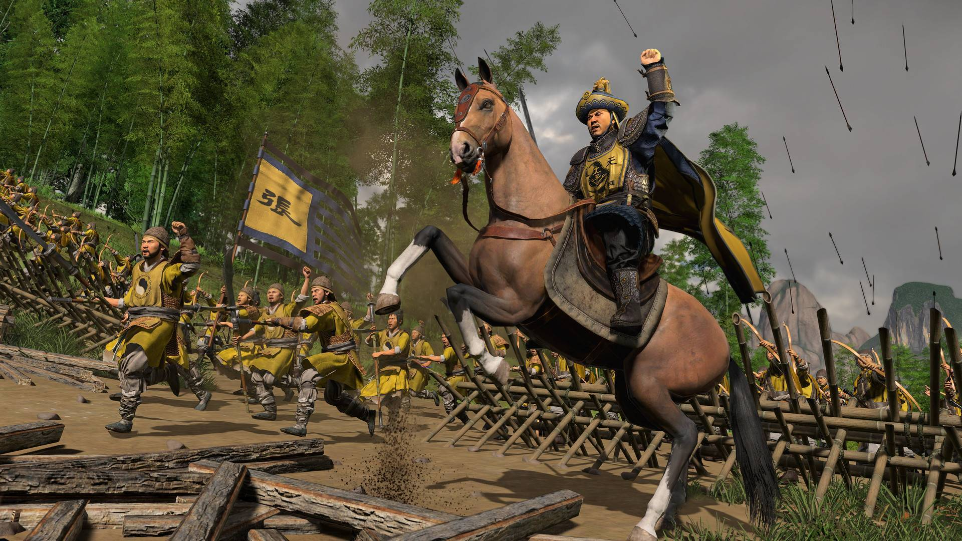 Article title about Total War: THREE KINGDOMS Mandate of Heaven