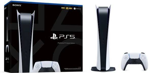 PlayStation 5 Edicion Digital