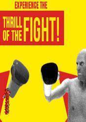 The Thrill of the Fight