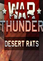 War Thunder Desert Rats Pack