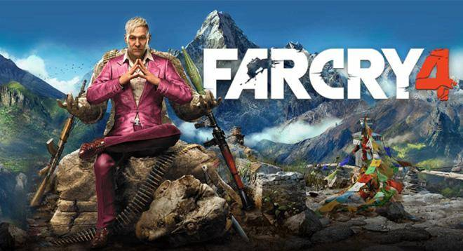 FAR CRY 4 CD KEY GIVEAWAY
